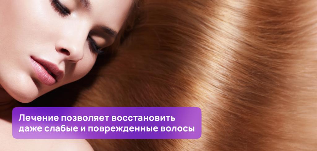 Лечение волос. виды парикмахерских услуг