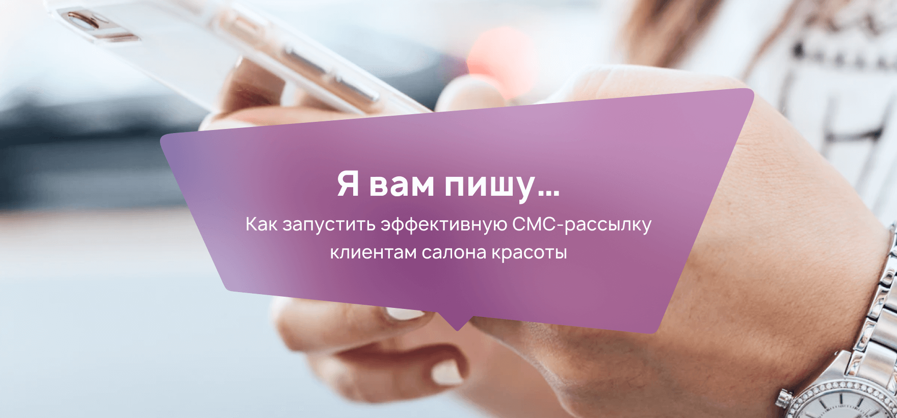 "<p class=""qtranxs-available-languages-message qtranxs-available-languages-message-en"">Sorry, this entry is only available in <a href=""https://beautyprosoftware.com/ru/blog/russkij-pravila-sterilizacii-manikjurnyh-instrumentov-kak-ne-navredit-klientam-salona-krasoty/"" class=""qtranxs-available-language-link qtranxs-available-language-link-ru"" title=""Русский"">Russian</a>.</p>"
