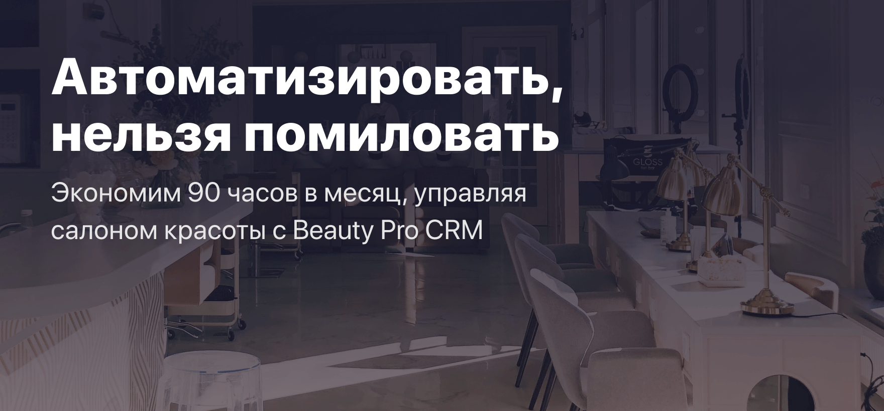 "<p class=""qtranxs-available-languages-message qtranxs-available-languages-message-en"">Sorry, this entry is only available in <a href=""https://beautyprosoftware.com/ru/blog/russkij-prajs-list-salona-krasoty-pravila-i-sekrety-oformlenija/"" class=""qtranxs-available-language-link qtranxs-available-language-link-ru"" title=""Русский"">Russian</a>.</p>"